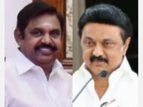 what-can-be-said-about-the-dmk-government-which-has-been-in-power-for-only-3-months-edappadi-palanisamy-interview-after-the-prime-minister-s-meeting