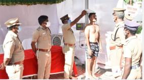 physical-fitness-test-for-police-in-cuddalore-begins