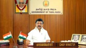 reservation-cm-stalin-issues-order-wef-26-07-2021