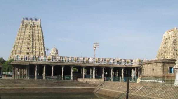 kanchi-ekambaranathar-temple