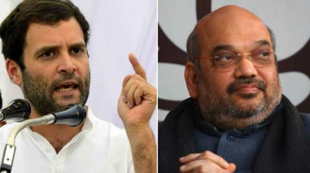 home-minister-has-failed-country-rahul-on-assam-mizoram-border-violence