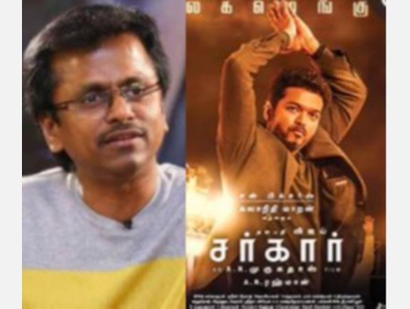 case-filed-against-director-ar-murugadoss-in-connection-with-sarkar-film-high-court-dismisses