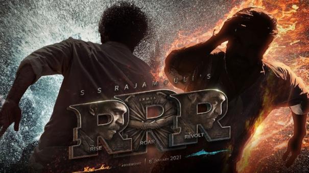 rajamouli-creates-massive-friendship-song-in-rrr-movie