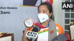 manipur-govt-to-appoint-mirabai-chanu-as-asp-sports