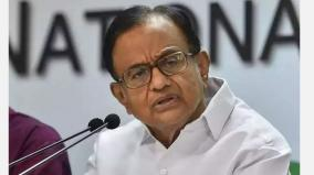 govt-will-brazen-out-snooping-allegations-until-name-of-nso-group-s-indian-client-is-revealed-chidambaram