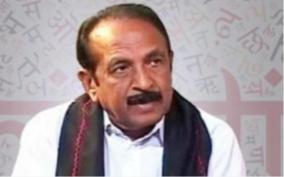 will-rivers-be-connected-across-the-country-union-minister-s-explanation-to-vaiko-questions