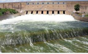mettur-dam-water-level-rises-by-4-feet-in-2-days-water-opening-reduced-to-10-000-cubic-feet