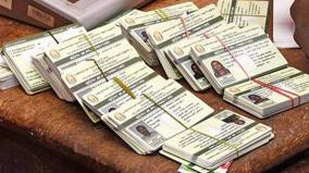 sivagangai-collector-promises-ration-card-in-7-days