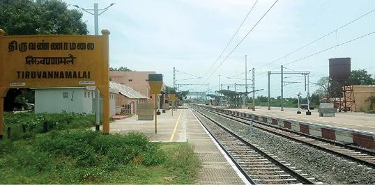 villupuram-tirupathi-train