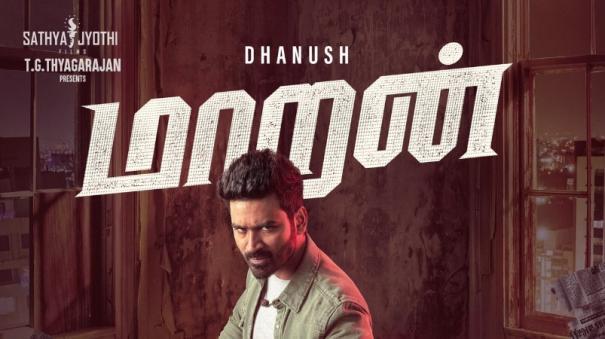 dhanush-starring-maran-first-look-released