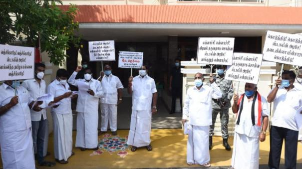 AIADMK protest against DMK government
