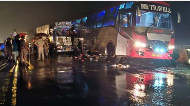 18-killed-25-injured-in-after-truck-hits-bus-in-up
