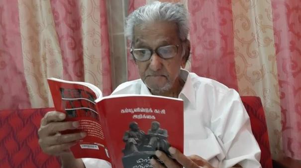 thagaisal-thamizhar-award-to-n-sankaraiah