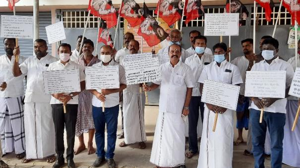 neet-kadambur-raju-criticises-dmk-government