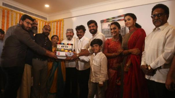 arun-vijay-hari-movie-shooting-started-again