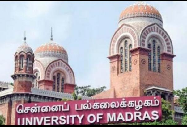 madras-university-distance-education-exam-results-release