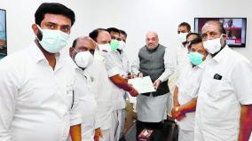 ops-eps-meets-amit-shah