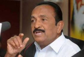 union-minister-reply-to-vaiko-on-dam-in-markandeya-river