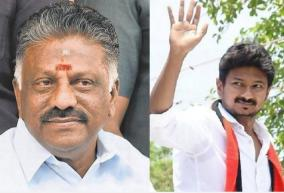 highcourt-postponed-cases-against-ops-udhayanidhi-election-victory