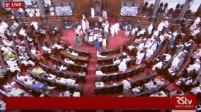 rajya-sabha-adjourned-till-2-pm-over-uproar-by-opposition-mps