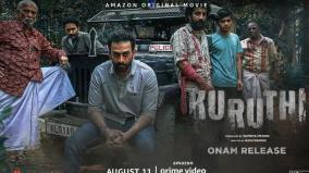 kuruthi-releases-in-amazon-prime-on-august-11