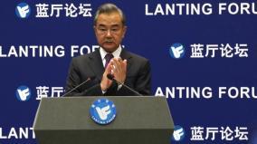 taliban-delegation-visits-china-meets-foreign-minister-wang-yi