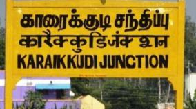 karaikudi-to-be-upgraded-as-corporation