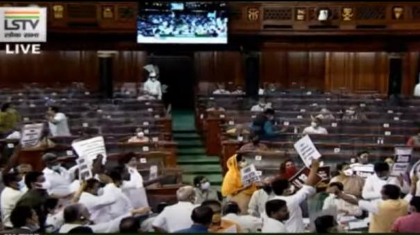 opposition-mps-protest-over-the-pegasus-issue-in-lok-sabha-during-zero-hour