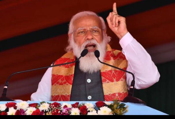 pm-narendra-modi-addresses-nation-on-nep-2020-first-anniversary