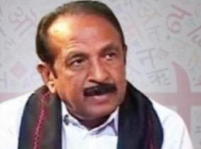 ramnad-tutiorin-natural-gas-project-union-minister-reply-to-vaiko