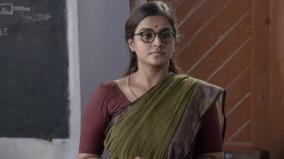 ramya-nambeesan-about-priyadharshan