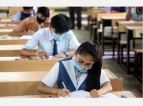 case-seeking-ban-on-finalizing-student-admission-till-the-result-of-plus-2-students-promotional-examination-high-court-denies