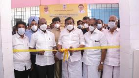 care-center-for-mentally-ill-people-in-thondiarpet-hospital