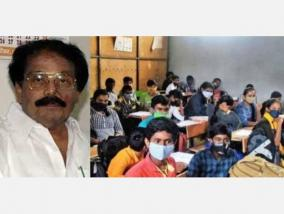 income-and-caste-certificate-for-school-and-college-students-without-delay-ministerial-order-to-the-authorities