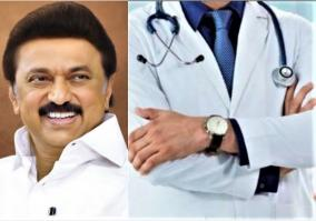 27-reservation-victory-for-the-dmk-s-social-and-legal-struggle-chief-minister-stalin