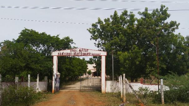 central-government-green-campus-award-for-ariyalur-district-teacher-education-and-training-institute