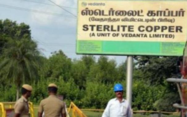 sterlite-case-adjourned-to-august-6