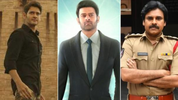 so-many-movies-in-telugu-announced-as-sankranthi-release
