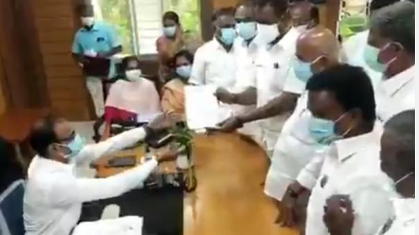 action-against-aiadmk-mlas-who-intimidated-the-district-collector-dmk-complains-to-the-commissioner-of-police