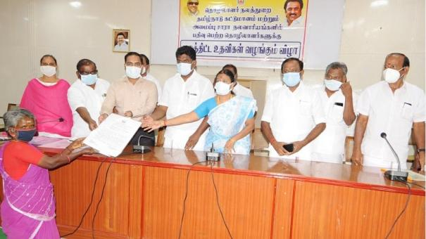sivagangai-dmk-mlas-arrive-late-to-funtion-officials-conduct-the-event-with-admk-mlas