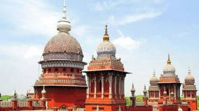 jayalalitha-university-case
