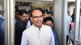madhya-pradesh-by-election