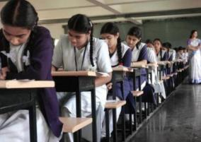 central-board-of-secondary-education-cbse-to-announce-class-xii-result-today-at-2-pm