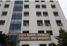 examination-results-of-tamil-nadu-open-university