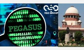 the-pegasus-affair-journalists-ongoing-cases-heard-in-first-week-of-august-supreme-court