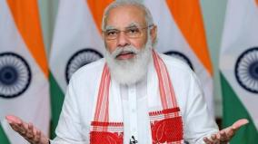 pm-congratulates-class-xii-students-on-successfully-passing-cbse-examinations
