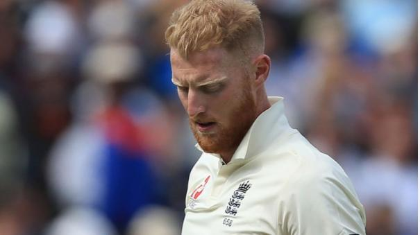 ben-stokes-to-miss-india-series-takes-an-indefinite-break-from-all-cricket