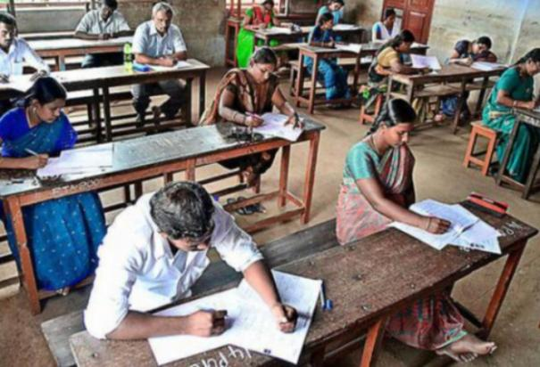 trb-exams-in-online-director-of-college-education
