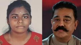 kerala-student-who-lost-his-parents-in-the-landslide-passed-the-first-class-kamal-praise