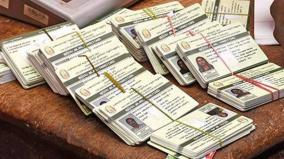 aadhaar-seeding-of-92-8-ration-cards